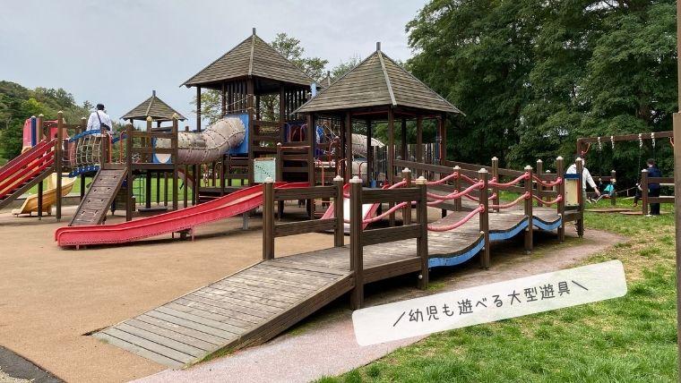 余市 円山公園 遊具