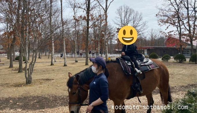 ノーザンホースパーク引き馬