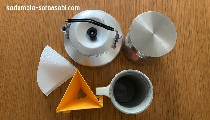 コーヒー用道具