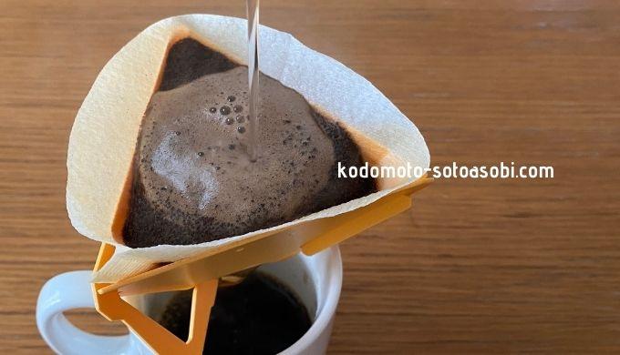 テトラドリップでコーヒーを淹れる